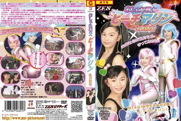 ZRHD-01 Fashionable Warriors Peach & Marin Advance Ai Suzuki