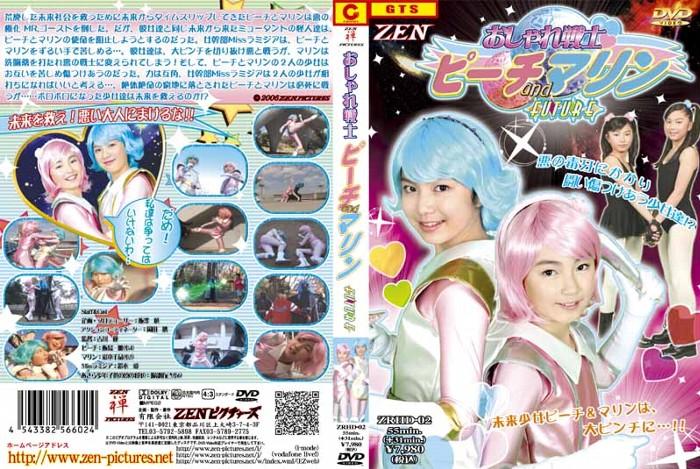 ZRHD-02 Fashionable Warriors Peach & Marin Future Ai Suzuki