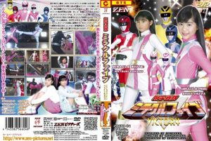 ZRHD-04 Primary Miracle Five Victory Erina Ogawa, Natsuki Sakano