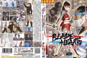 ZRHD-05 Blade Hearts – Red Edition Yuka Nakazawa, Ai Suzuki, Natsuki Sakano