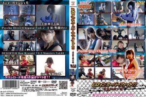 ZULN-06 Heroine Super-Fight Vol.06 Rei Noma