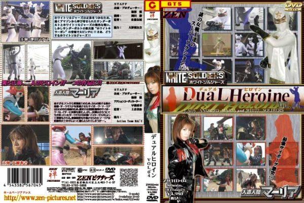 ZWHD-04 Dual Heroine Vol.04 Kozue Ikeda, Aki Yatou
