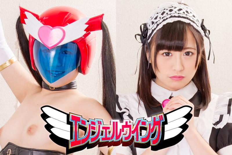GHKP-68 Angel Wing Moe Haduki, Yuka Asami