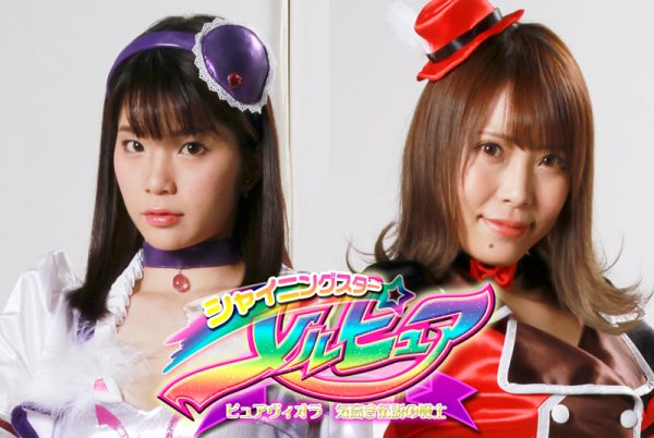 GHKP-71 Shining Star Melpure -Pure Viola -Noble Legendary Fighter Riko Saito, Haruna Ikoma