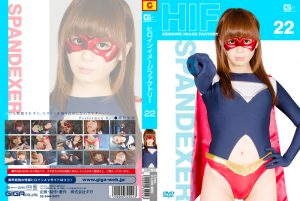 GIMG-22 Heroine Image Factory22 Spandexer Riri Kuribayashi