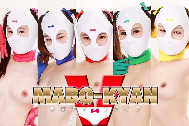 GHKP-76 MABO-KYAN V