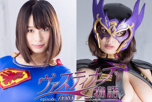 GHKP-79 Tales of Vastinarve -Episode. ZERO- Hana Haruna, Mirei Yokoyama, Chinami Sakura