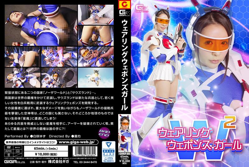 GHKP-80 Wearing Weapon's Girl Yuzu Shirasaki