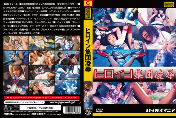 TRSH-71 Heroine Gang Rape Rockass Mania