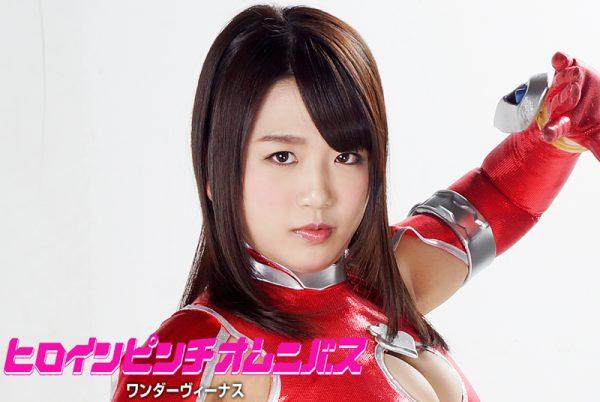 ZEOD-52 Heroine Pinch Omnibus 21 Wonder Venus Riko Kitagawa