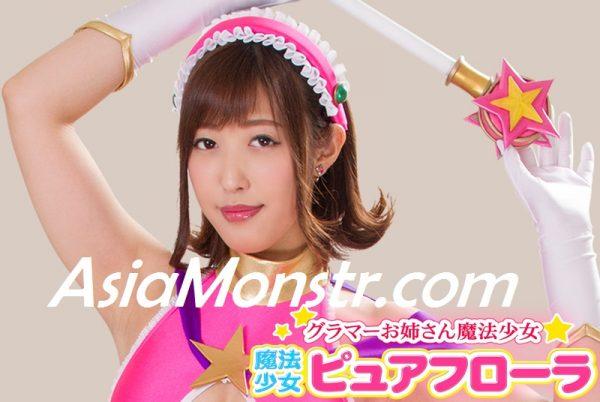 GHKP-83 Glamorous Lady -Witch Girl Pure Flora Asahi Mizuno