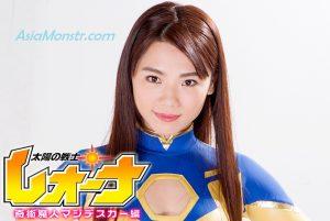 ZEOD-55 Fighter of the Sun Leona -Magic Genie Majidesuka Narumi Ookawa