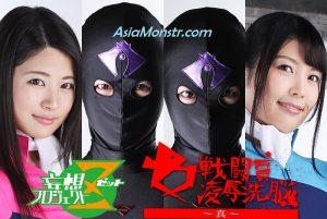 JMSZ-67 Female Combatant Insult and Brainwash -Makoto- Aoi Mizutani, Akari Niimura, Chinami Sakura