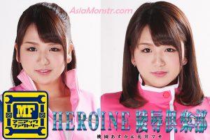 MNFC-02 Heroine Insult Club 02 -Asuka Momozono & Maki Hanai Riko Kitagawa