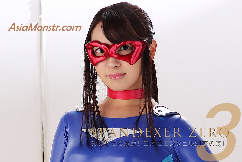 GHKQ-11 SPANDEXER ZERO3 -The Unknown Weakness! Cosmo Angel in Dizzy Forest! Haruna Ayane