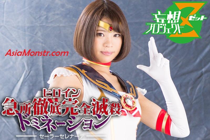 JMSZ-68 Thorough Attack Domination on the Heroine's Vital Parts -Sailor Serenade- Saya Anri