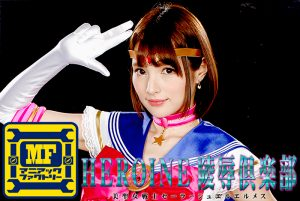 MNFC-01 Heroine Insult Club -Sailor Jewel Hermes Miho Sakazaki