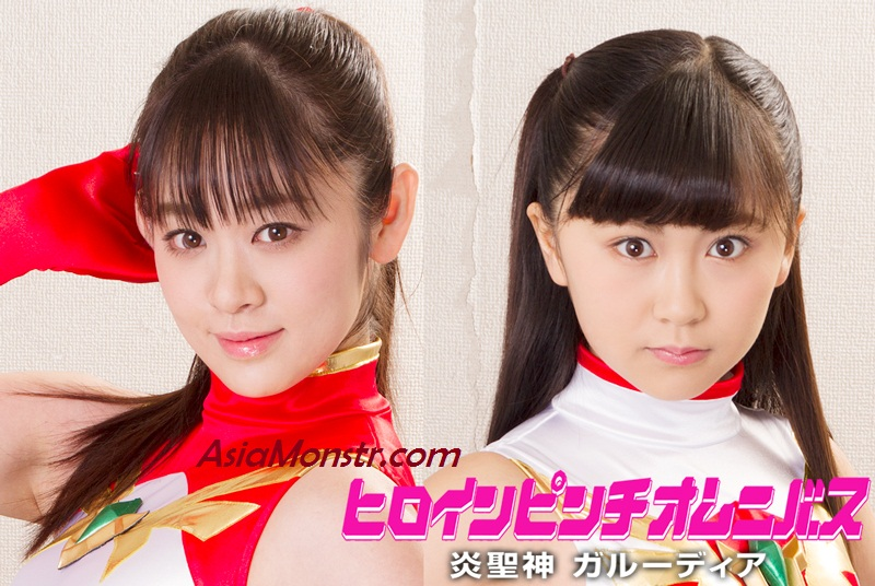 ZEOD-58 Heroine Pinch Omnibus 22 -Flare Holy God Garudia Yuko Ikeda, Rikako Suda, Kaori Rin