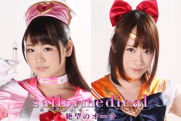 GHKQ-31 Sailor Medical -Aura of Despair- Shiori Mochida, Yuha Kiriyama