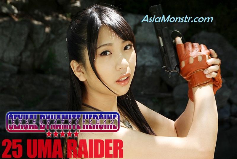 ZEOD-61 Sexual Dynamite Heroine 25 -UMA Raider -The Treasure of Ancient Civilization Yamuthai Kingdom Mari Takasugi