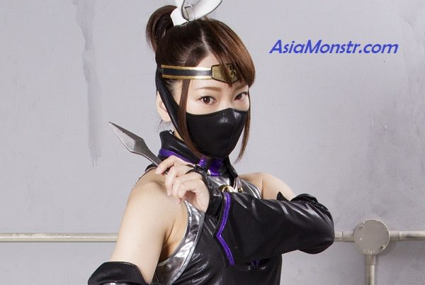 MNFC-06 Heroine Insult Club 06 -Female Ninja Slave Training- Ameri Hoshi