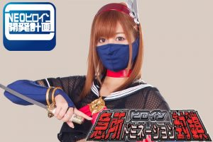 GHKQ-58 Heroine Vital Part Domination Blockade Hikaru Konno