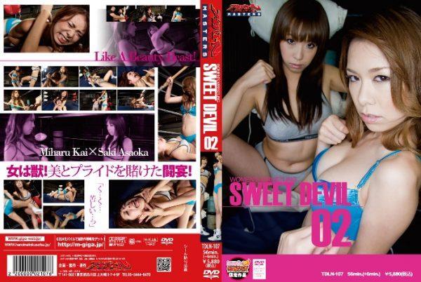 TDLN-107 WOMEN'S WRESTLING SWEET DEVIL02 Miharu Kai, Saki Asaoka