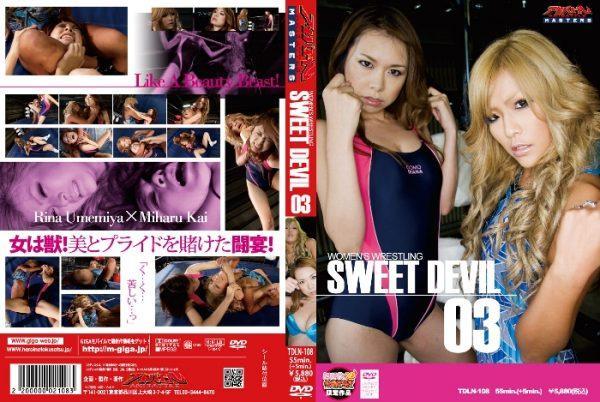 TDLN-108 WOMEN'S WRESTLING SWEET DEVIL03 Miharu Kai, Rina Umemiya
