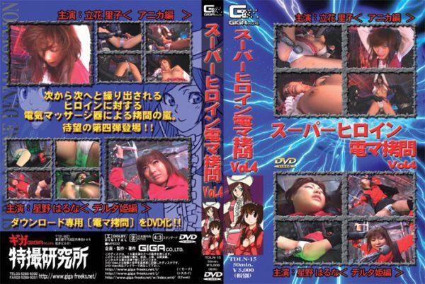 TDLN-15 Super Heroine Electric Massage Torture Vol.04 Haruna Hosino, Riko Tachibana
