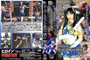 TDLN-39 Super-heroine near miss SP7 Riku Shiina