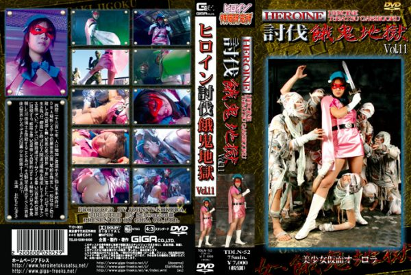 TDLN-52 Heroine Suppression the Dead in Hell 11 Nagisa Okamoto