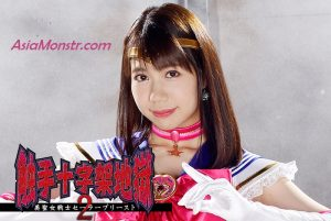 GHKQ-67 Tentacle Cross Hell 2 -Sailor Priest Mayu Minami