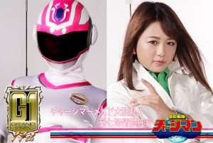 GIGP-07 Charge Man -Frantic Charge Mermaid!! -Nanami Aoi's Passionate Crazy Party- Riko Kitagawa