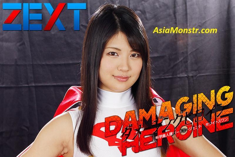 ZEXT-02 Damaging Heroine02 -Bird Agent White Swan Aoi Mizutani, Maiko Sahara