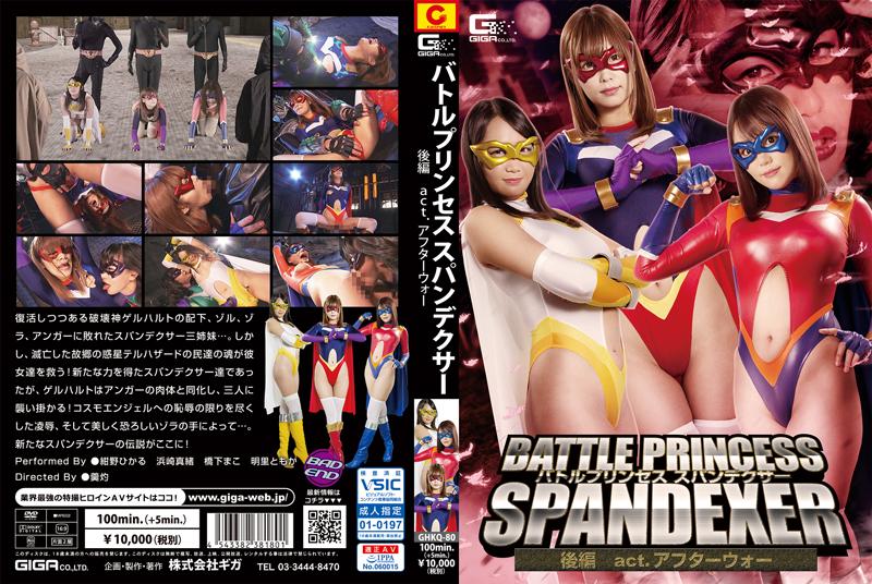 GHKQ-80 Battle Princess Spandexer Part2 act After War Hikaru Konno, Mao Hamasaki, Mako Hashimoto, Tomoka Akari