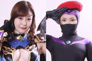 GHKR-05 Beautiful Witch Cadre Vel Maria -Handsome Boy Combatant Pleasure Torture Yurika Aoi, Shiori Mochida
