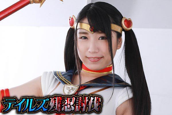 GHKR-08 Tales Cruel Suppression Hina Azumi