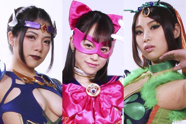 GHKR-16 Sailor I -Code Name is IST- Yuha Kiriyama, Kanon Kuga, Hinami Yumesaki