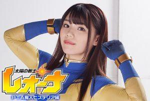 ZEOD-70 Fighter of the Sun Leona -PTA Genie Hysteria Narumi Ookawa