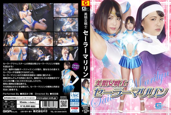 GHKR-26 Sailor Marilyn Miduki Sanada
