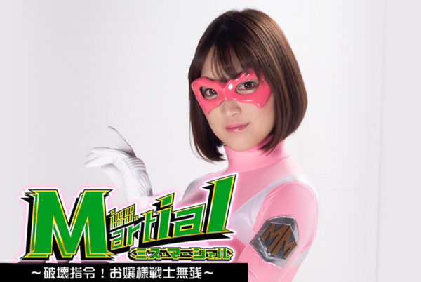 GHKR-36 Miss Marshall -Destruction Order! Awful Lady Fighter- Ameri Hoshi