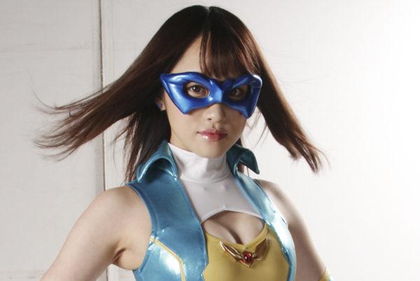 RYOJ-18 Heroine Insult Vol.118 -Ray Storm Yuha Kiriyama