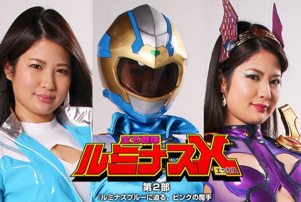 GTRL-65 Luminous X Part 2 -Luminous Blue Aoi Mizutani, Rika Ayumi