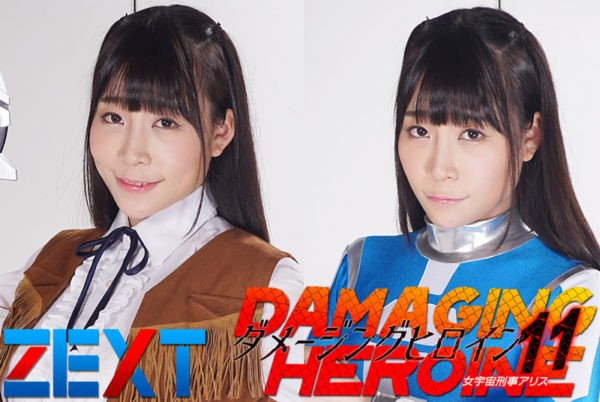 ZEXT-11 Damaging Heroine 11 Female Space Police Alice Yui Tomita
