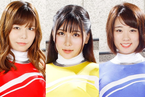ZEOD-75 The Evil Busters Triple Lancer Saeko Ono, Manami Narahira, Sayaka Okuhara
