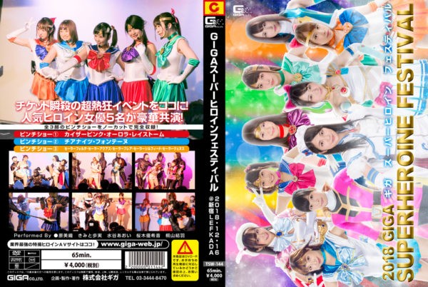 TSW-144 GIGA SUPERHEROINE FESTIVAL Miori Hara, Ayumi Kimito, Aoi Mizutani, Yukine Sakuragi, Yuha Kiriyama