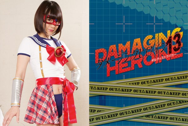 ZEXT-13 Damaging Heroine 13 Guilty Striker Ko Asumi