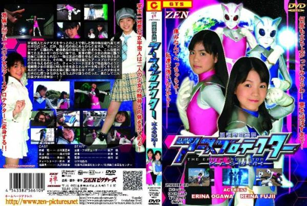 ZRHD-10 Secret Space Police Earth Protector -KASUMI- Ai Suzuki, Erina Ogawa, Reina Fujii