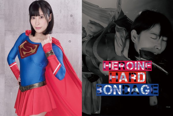 GHLS-20 HEROINE HARD BONDAGE Momo Haduki
