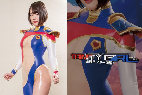 GHLS-23 Trinity Girl -Royal Hunter's Hard Attack! Miduki Sanada